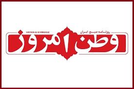 نگاه نژادپرستانه اروپا به ترکها/ رای پزشکیان و مطهری ارتباطی به اصلاحطلبان ندارد/ مقاله تکان دهنده صندوق بینالمللی پول / هشدار برای دولت روحانی/ آمریکاییها در برجام بیانیه میدهند و در زیر کار دیگری میکنند