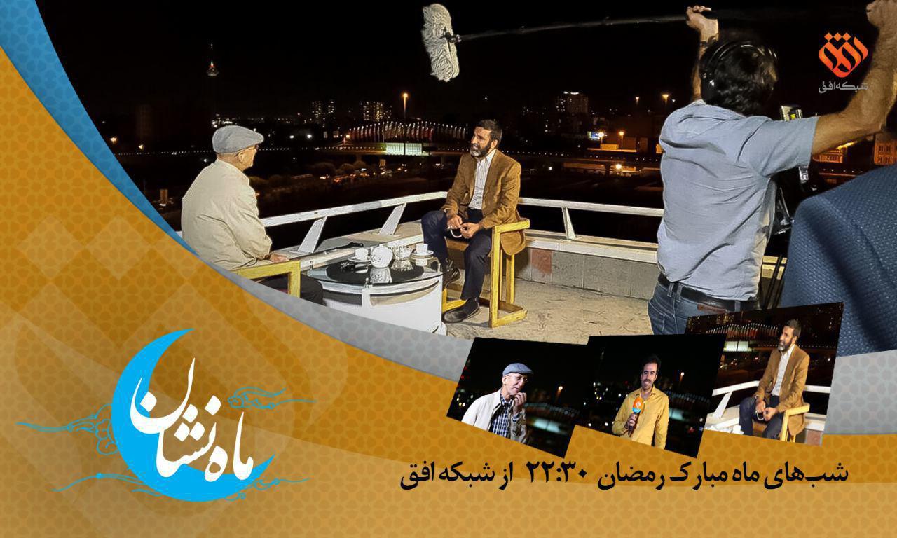 حاج حسین یکتا مجری تلویزیون شد +تیزر