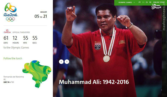 عکس/ کلی در صفحه نخست المپیک ریو