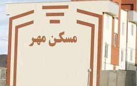کارنامه خالی دولت یازدهم و بازگشت به مسکن مهر
