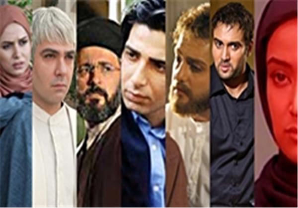 همه سریالهای ماورایی رسانه ملی +عکس