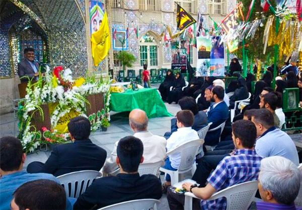 عکس/ جشن تولد شهید مدافع حرم در چیذر