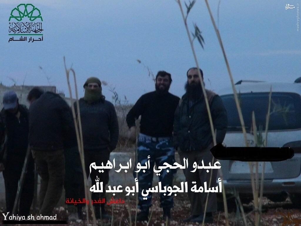 ترور سه فرمانده القاعده در شمال سوریه+عکس