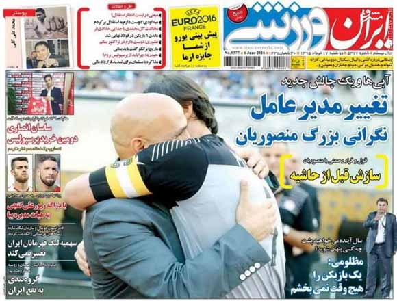 عکس/ قول و قرار رحمتی و منصوریان