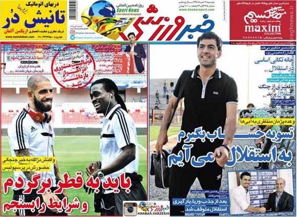 عکس/فوتبالیست منشوری در اهواز بازداشت شد
