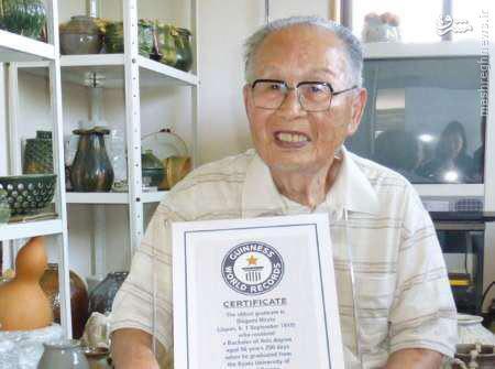 عکس/ مسنترین دانشجوی جهان در 96 سالگی فارغ التحصیل شد
