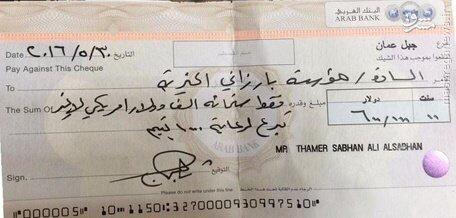 تروریست پروری سفیر شیطان در عراق+عکس