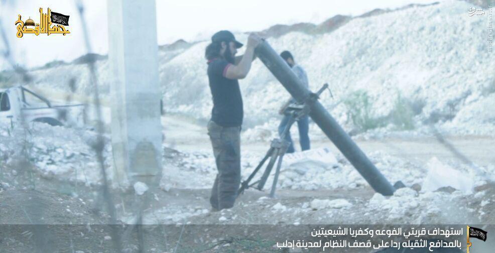 5 زخمی در حمله موشکی جندالاقصی به فوعه و کفریا+عکس