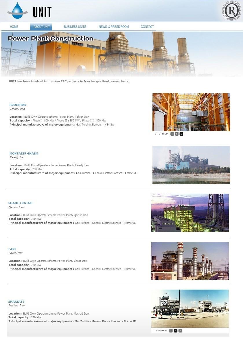 اولین تجربه نیروگاه سازی یک سرمایهدار خارجی در ایران انجام میشود+سند