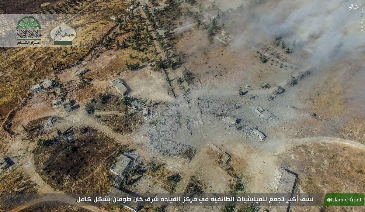 حمله انفجاری احرارالشام علیه مدافعان حرم در حلب+عکس