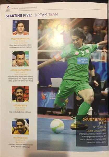 AFC تیم رویایی فوتسال آسیا را انتخاب کرد +عکس
