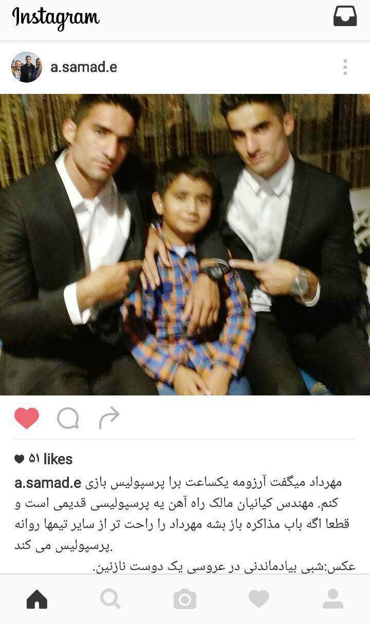 عکس/ دعوت پرسپولیس به مذاکره با محمدی