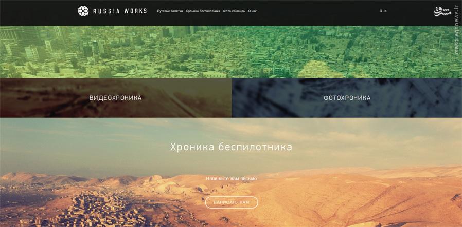 نوآوری رسانه روسی