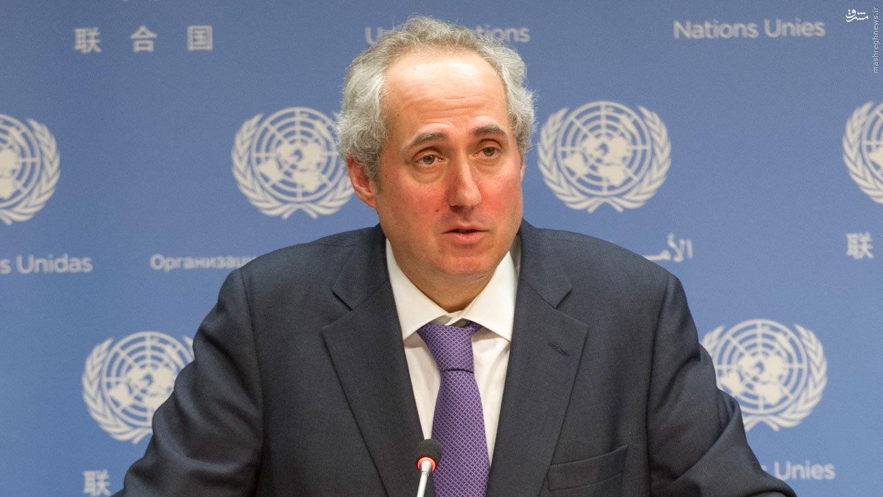 تهدید عربستان به قطع کمک مالی، تا صدور فتوی ضد سازمان ملل