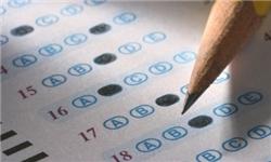 آغاز توزیع کارت آزمون کارشناسی ارشد دانشگاه آزاد