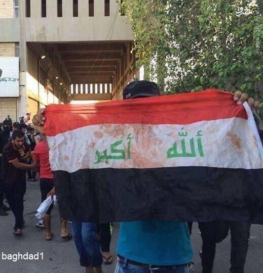 آخرین تحولات سیاسی و میدانی عراق؛