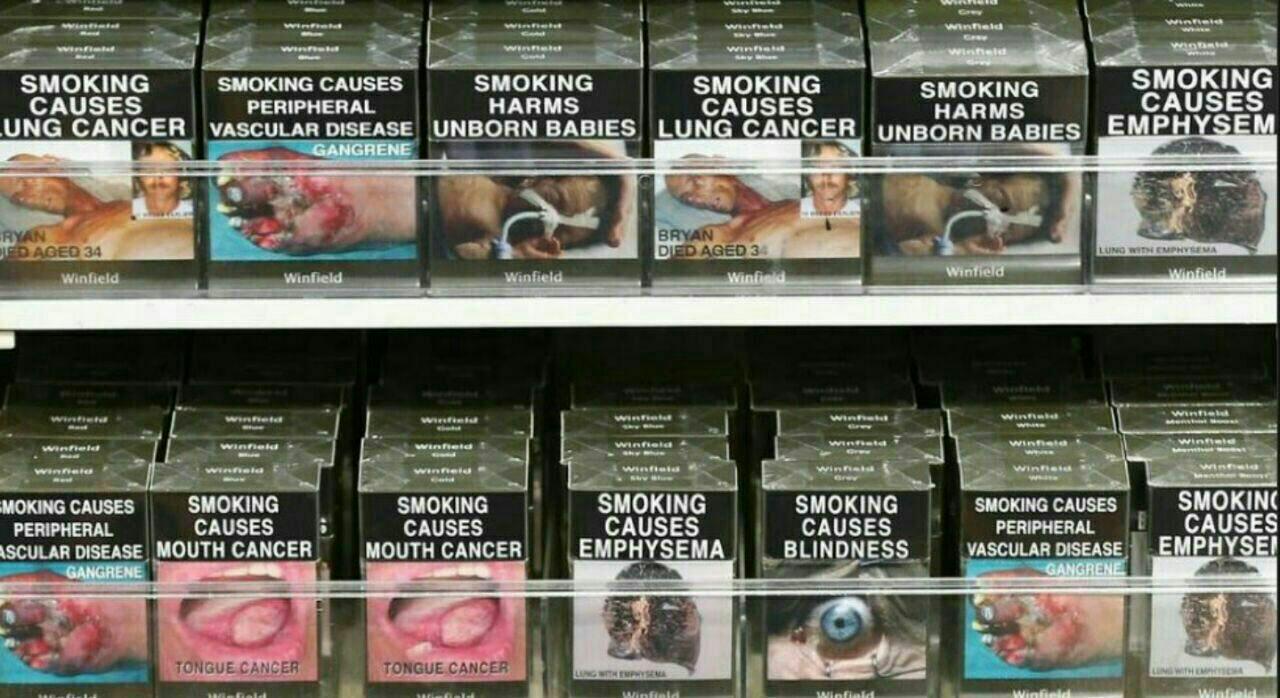 عکس/ پاکتهای جدید سیگار در اروپا