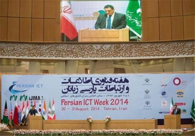 تقلای نظام سلطه برای نفوذ علمی در ایران +عکس