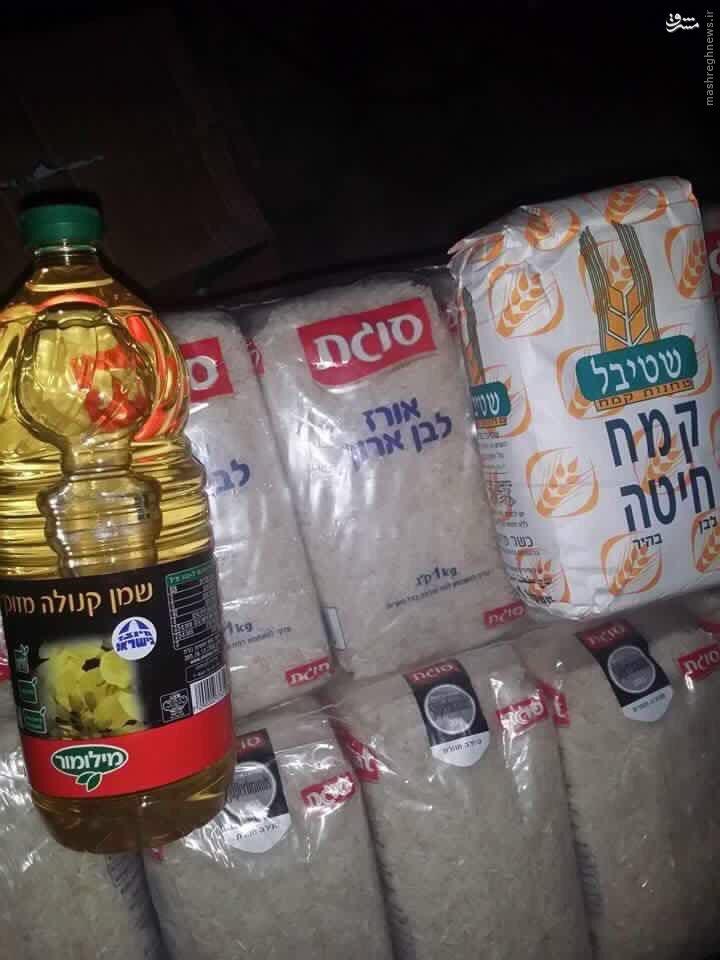 افطاری اسراییل برای تروریستهای تکفیری در قنیطره+عکس