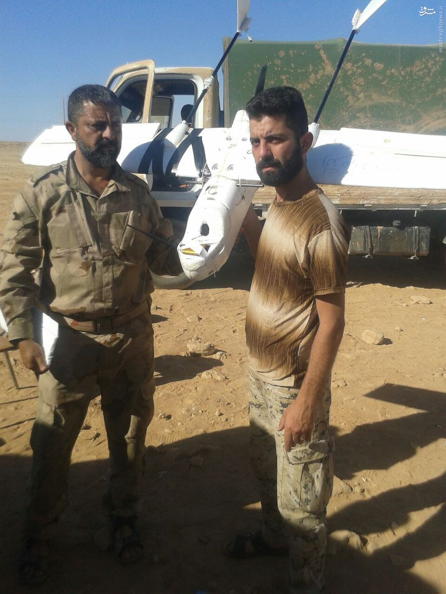 سقوط پهپاد داعش در رقه+عکس