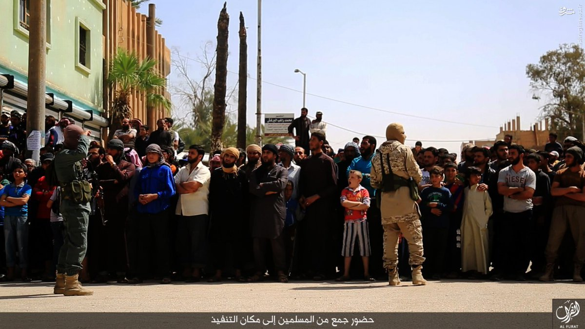 ذبح افسر ارتش عراق توسط داعش+عکس