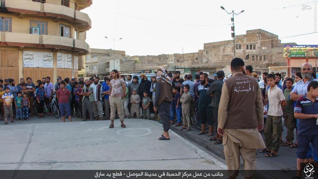 قطع دست جوان عراقی توسط داعش+عکس