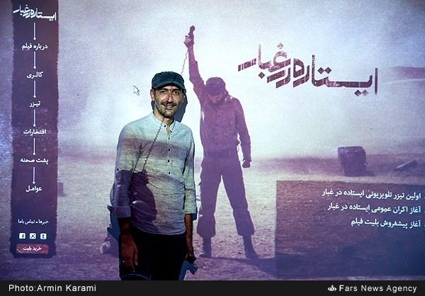 خروج خلاقانه از میدان کهنگی/ «ایستاده در غبار» و سازندهاش پدیده دهه گذشتهاند