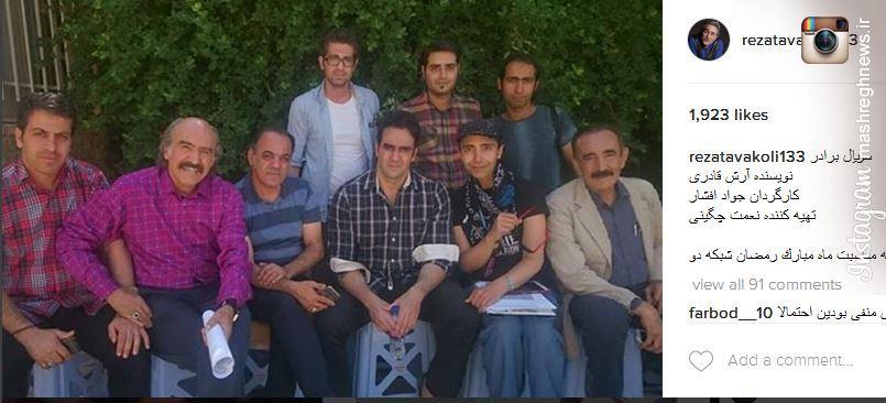 عکس/ پشت صحنه سریال ماه رمضانی «برادر»