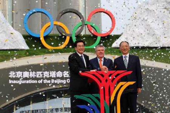 عکس/ افتتاحیه برج المپیک چین