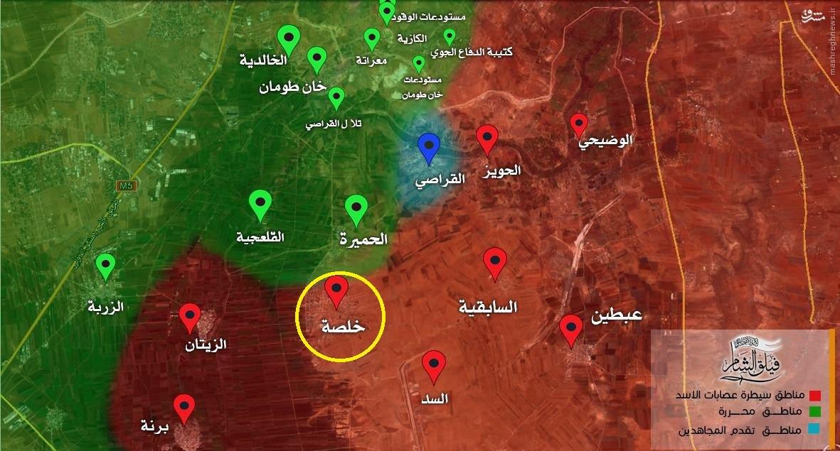 عملیات ارتش در شمال لاذقیه/پیشروی نظامیان سوری به سمت طبقه/داعش محاصره منبج را شکست/آماده انتشار