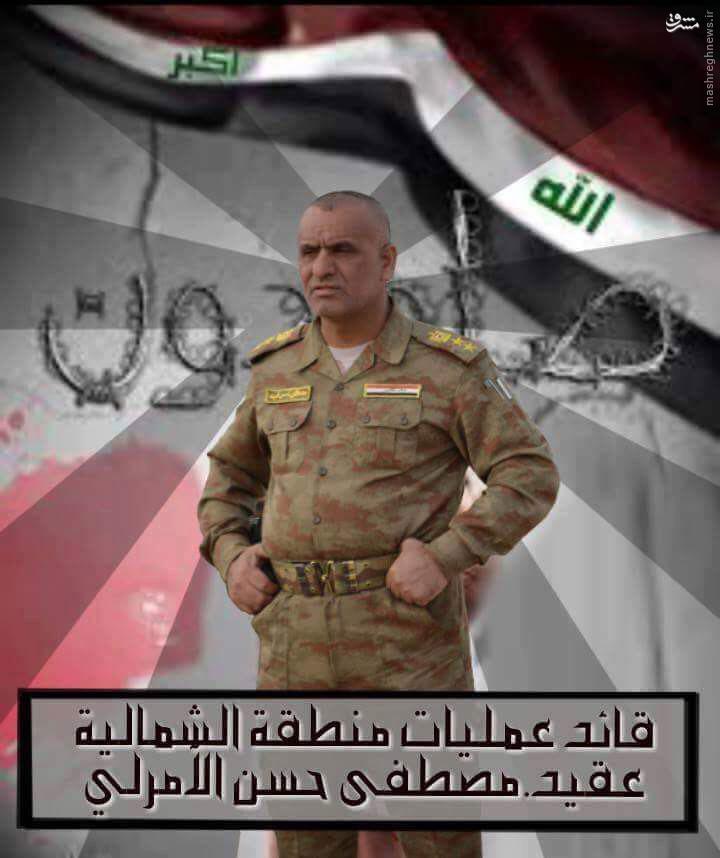 شهادت فرمانده ارشد حشدالشعبی در شمال عراق+عکس
