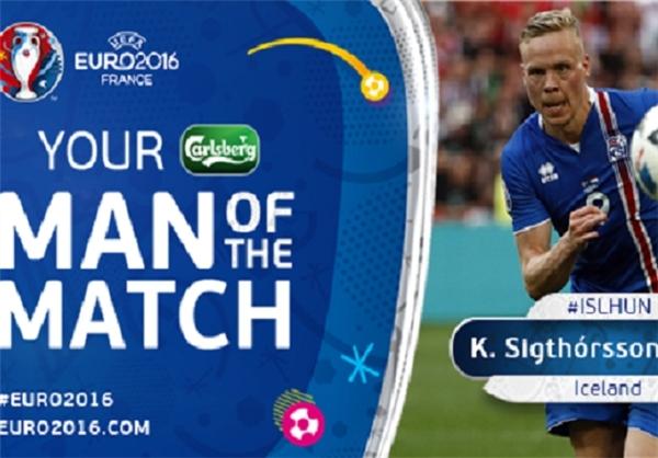 برترین بازیکن دیدار ایسلند و مجارستان +عکس