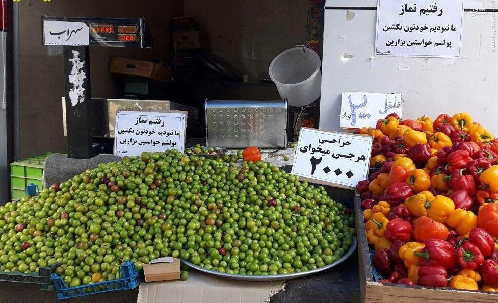 عکس/ فروشنده خداشناس در شهرستان بیجار