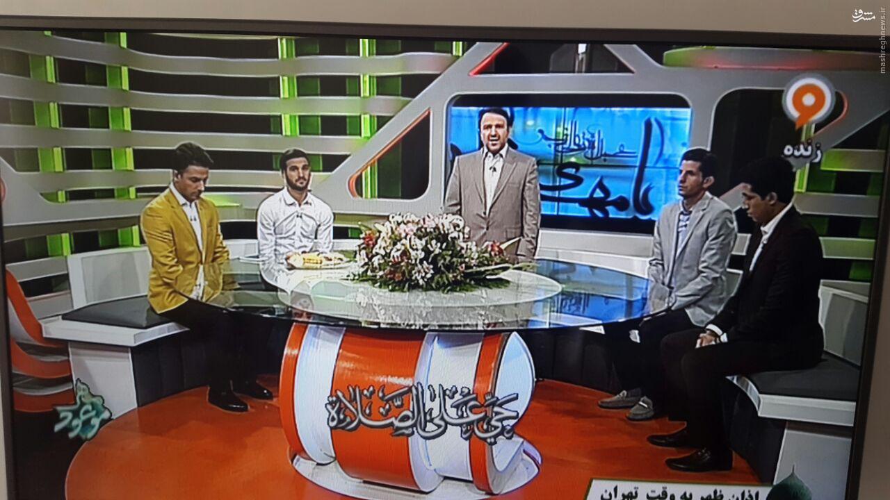 عکس/ خلاقیت شبکه ورزش در زمان پخش اذان