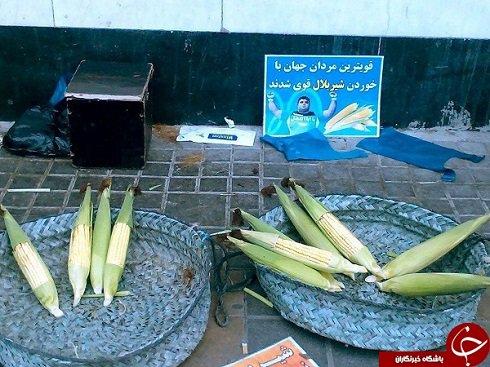 عکس/ بلال فروشی با اسم حسین رضازاده!