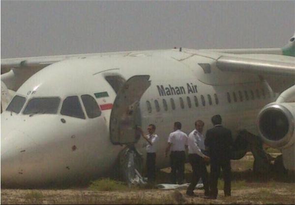 جزئیات خروج هواپیماى ماهان از باند فرودگاه+ عکس