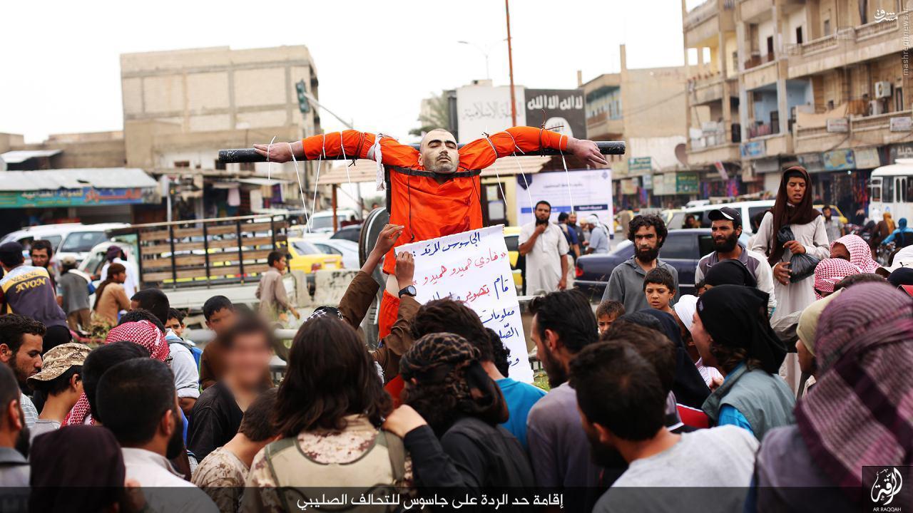 اعدام فجیع جوان رقه ای با چاقو توسط داعش+عکس