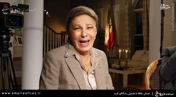 فسادترین ملکه ایران+عکس