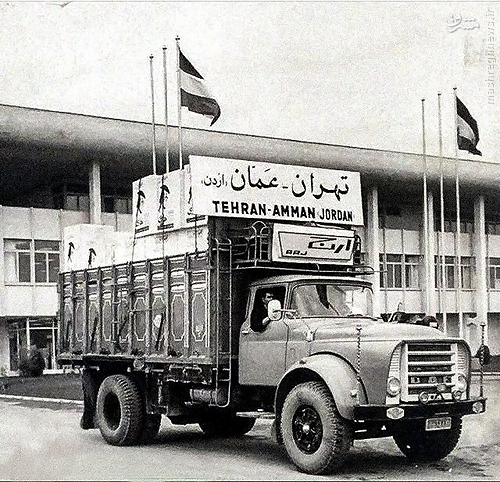 عکس قدیمی از صادرات محصولات ارج به اردن