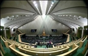 ترینهای مجلس در چهارسالی که گذشت