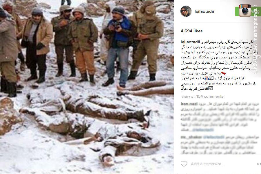 دلنوشته یک بازیگر زن برای شهدای مدافعحرم +عکس