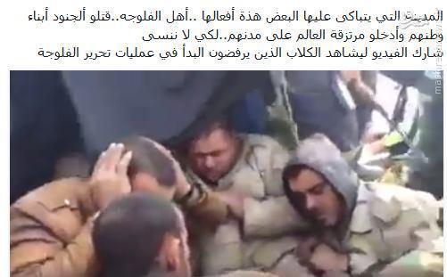 برخورد وحشیانه ساکنین فلوحه با اسرای ارتش عراق+فیلم و عکس