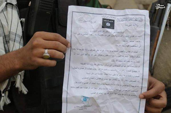 بخشنامه داعش در فلوجه:مساجد را بسوزانید و زندانیان را بکشید+عکس