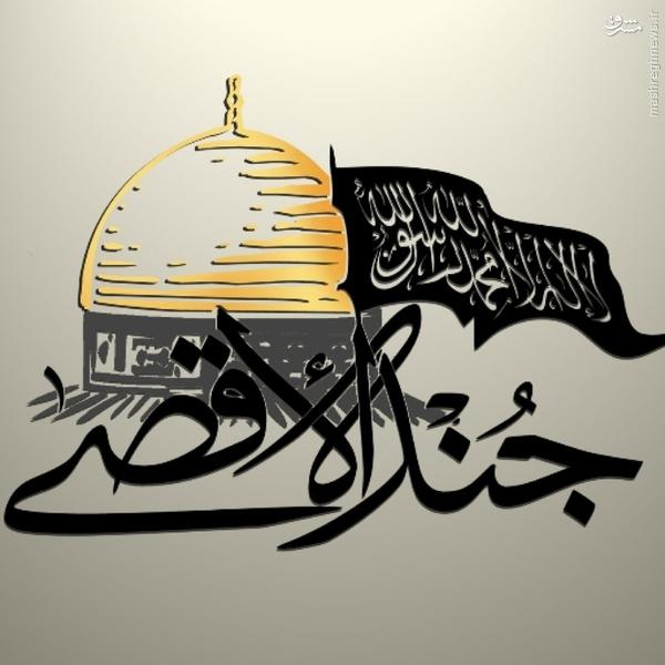 هلاکت 4 فرمانده القاعده در انفجار ادلب+عکس