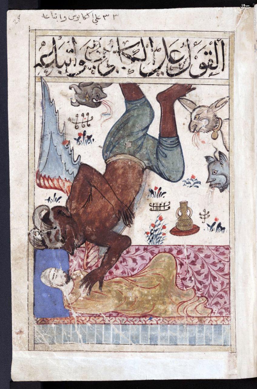 تصویر «بختک» در یک کتاب تاریخی