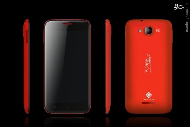 تولید نسخه جدید گوشی هوشمند اسلامی