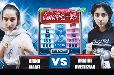 حواشي ادامهدار کتک خوردن دختر رزميكار ايران در مسابقات خشن ارمنستان