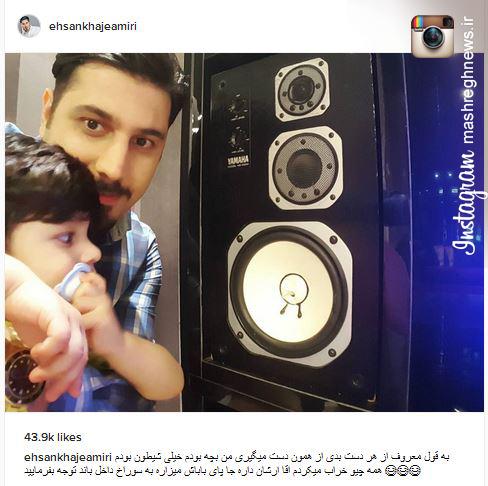 خرابکاری پسر خواجه امیری +عکس