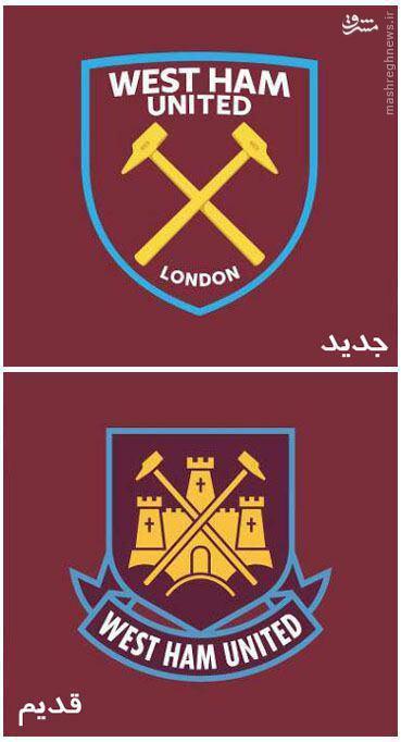 عکس/ لوگوی جدید باشگاه وستهم