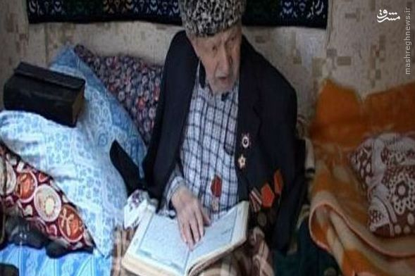 مسنترین حافظ قرآن جهان +عکس